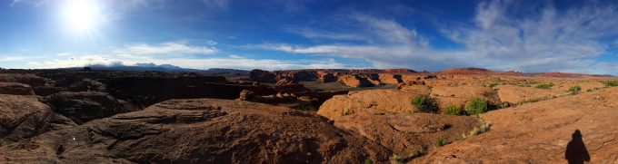 Arches National Park Utah slickrock panorama